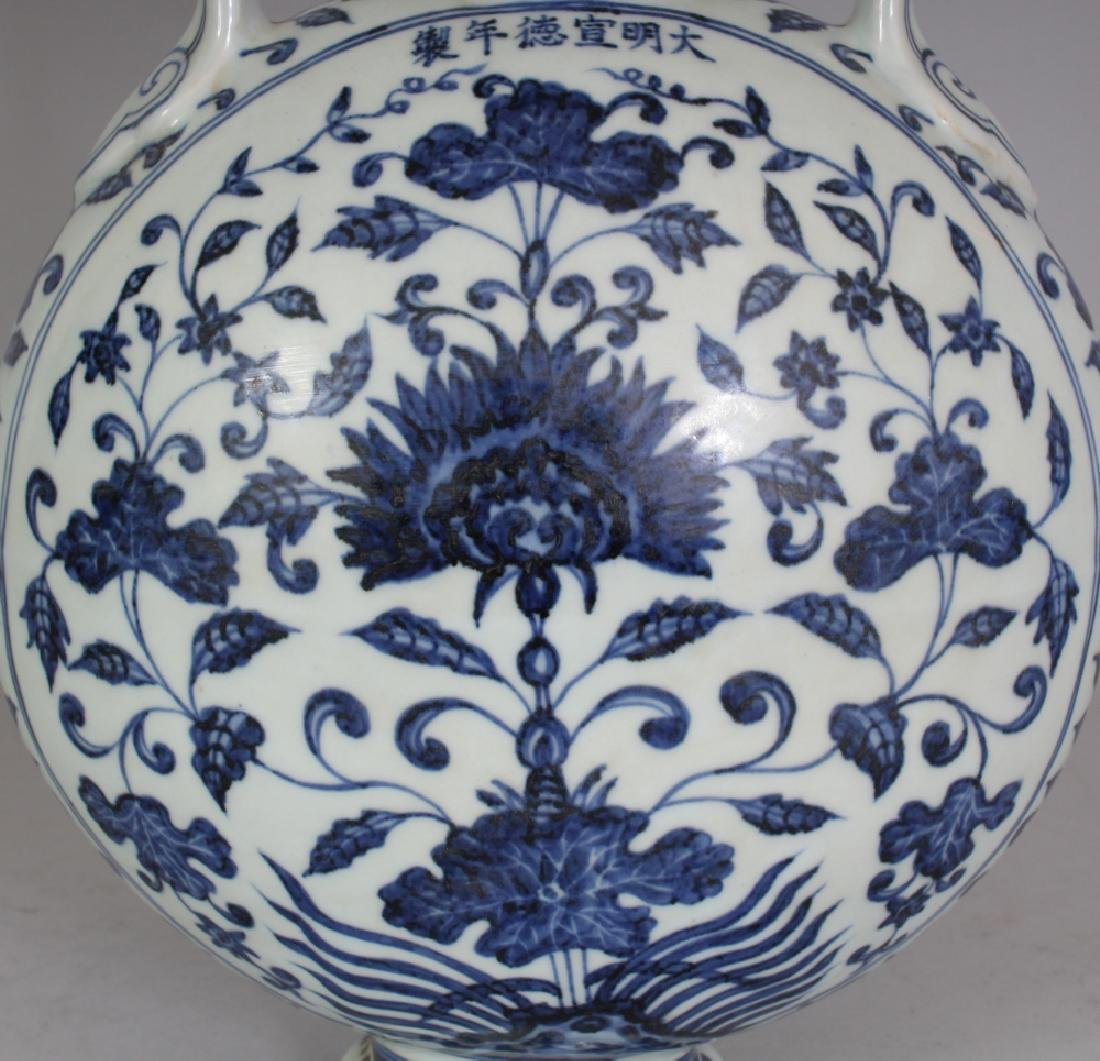 A CHINESE MING STYLE BLUE & WHITE PORCELAIN MOON FLASK, - 5