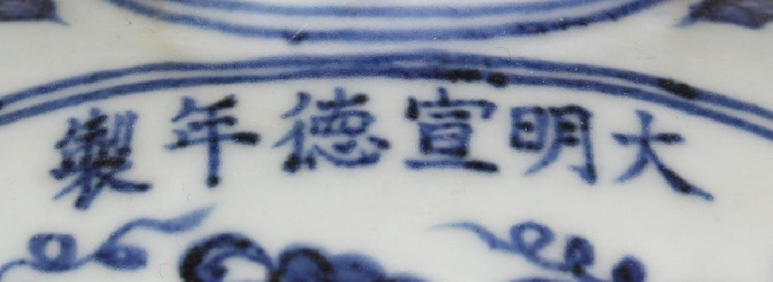 A CHINESE MING STYLE BLUE & WHITE PORCELAIN MOON FLASK, - 6