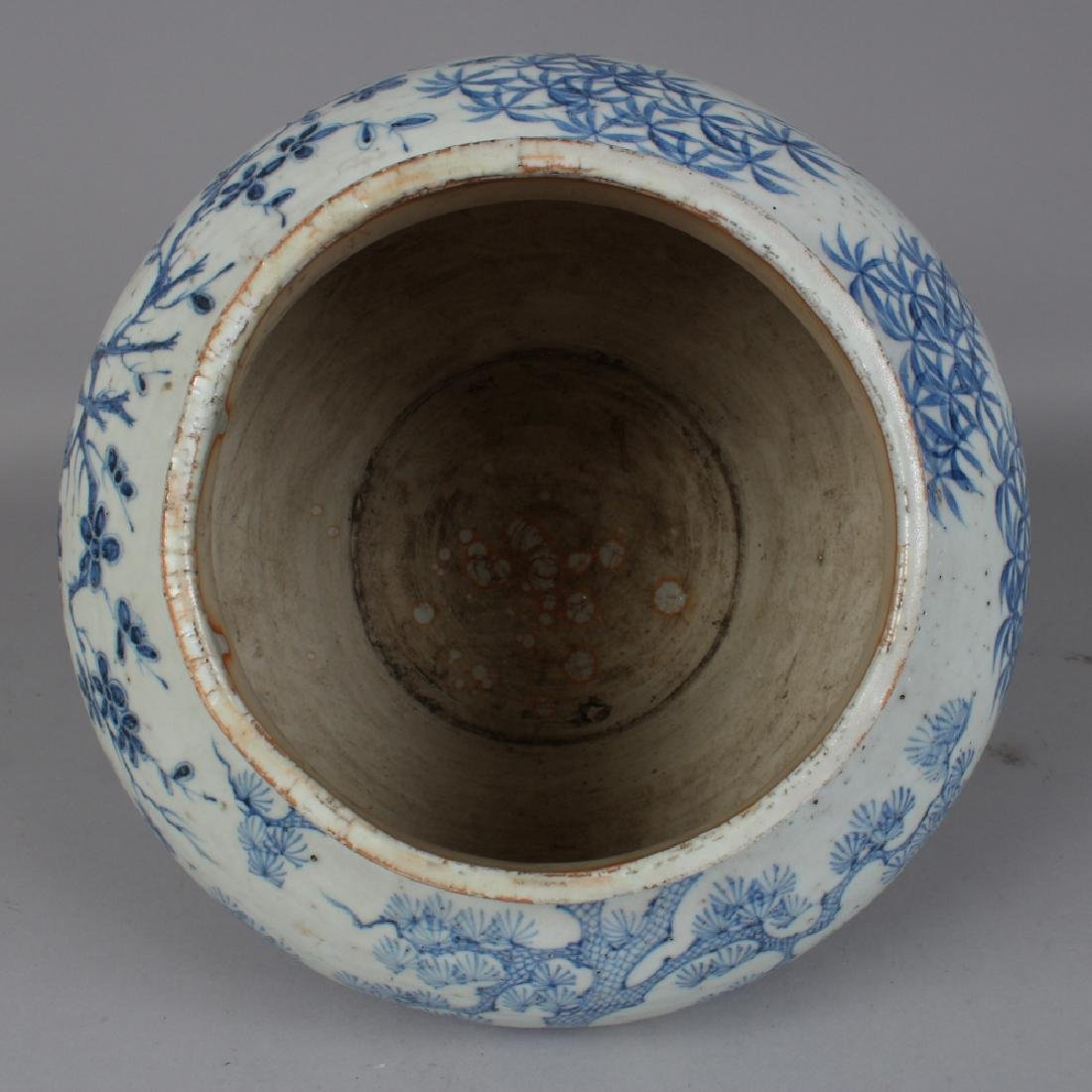 A LARGE CHINESE YUAN STYLE BLUE & WHITE PORCELAIN JAR, - 6