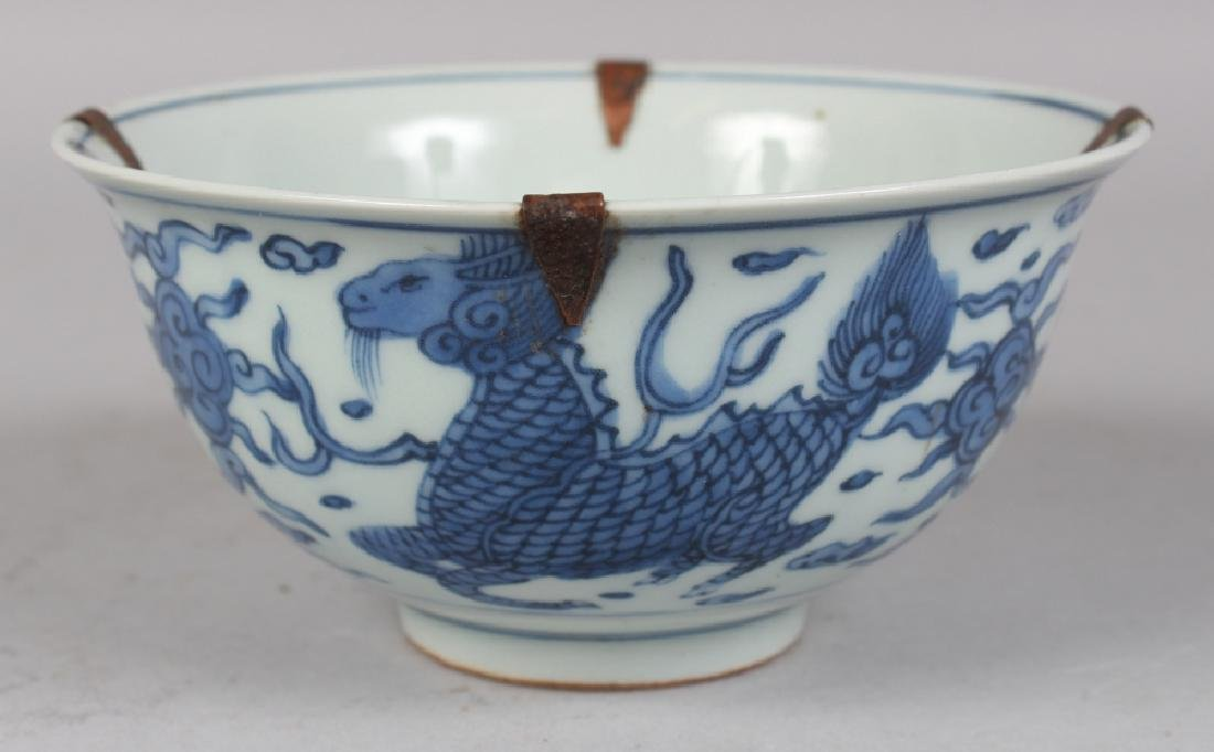 A CHINESE WANLI STYLE BLUE & WHITE PORCELAIN BOWL,