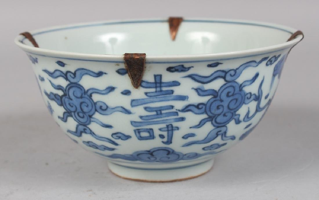 A CHINESE WANLI STYLE BLUE & WHITE PORCELAIN BOWL, - 2