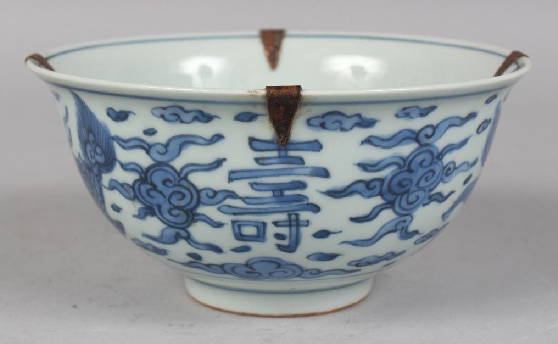 A CHINESE WANLI STYLE BLUE & WHITE PORCELAIN BOWL, - 4