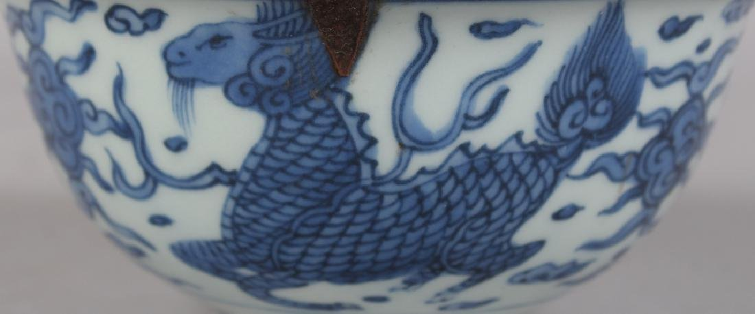 A CHINESE WANLI STYLE BLUE & WHITE PORCELAIN BOWL, - 5