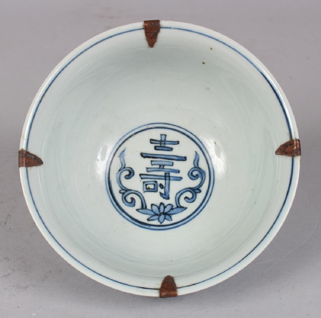 A CHINESE WANLI STYLE BLUE & WHITE PORCELAIN BOWL, - 7