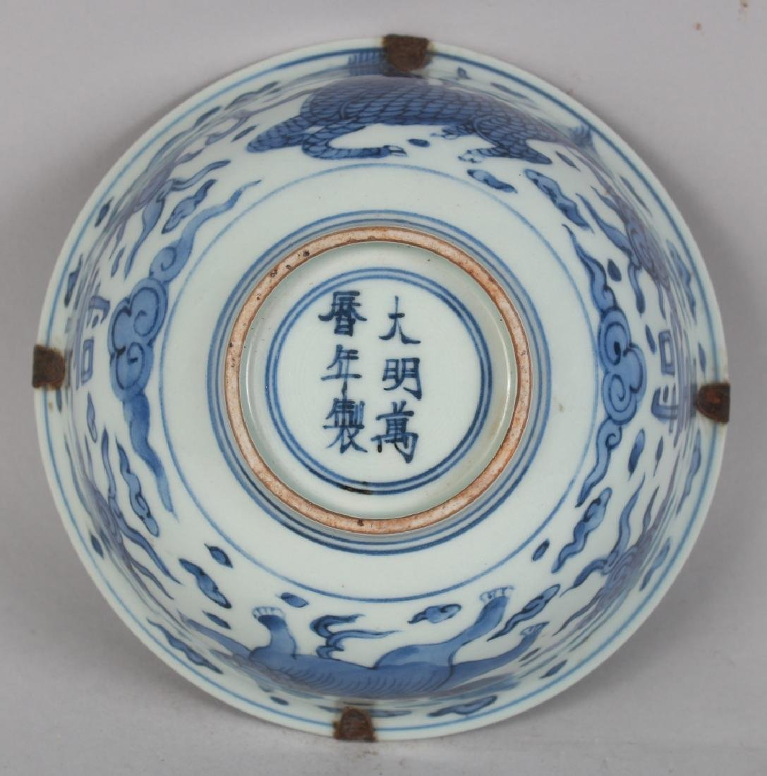 A CHINESE WANLI STYLE BLUE & WHITE PORCELAIN BOWL, - 8