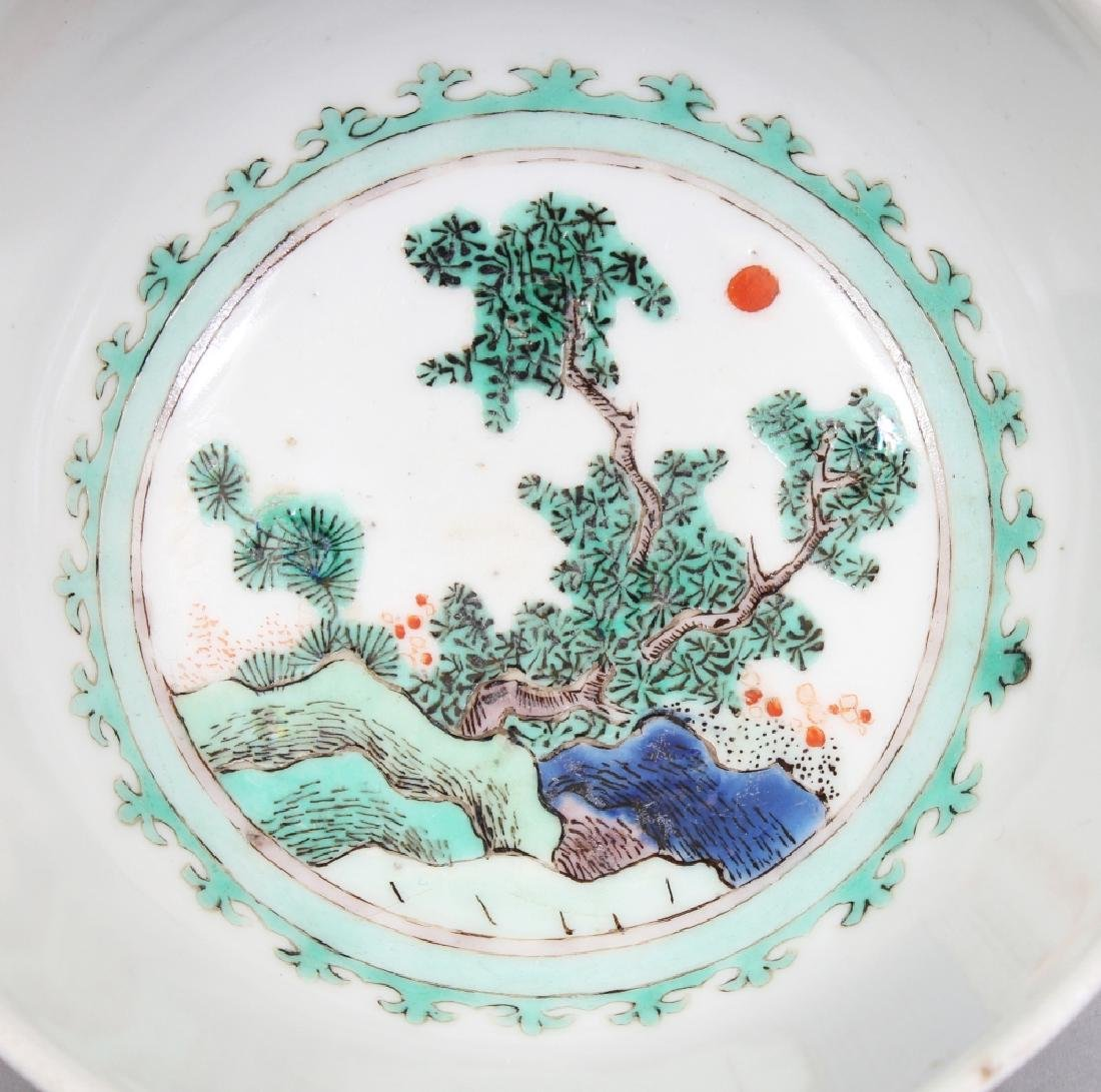 A SMALL CHINESE FAMILLE VERTE PORCELAIN BOWL, decorated - 7