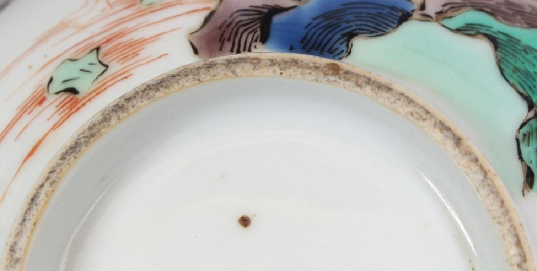 A SMALL CHINESE FAMILLE VERTE PORCELAIN BOWL, decorated - 9