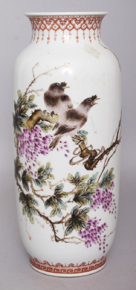 A CHINESE REPUBLIC STYLE FAMILLE ROSE PORCELAIN VASE,