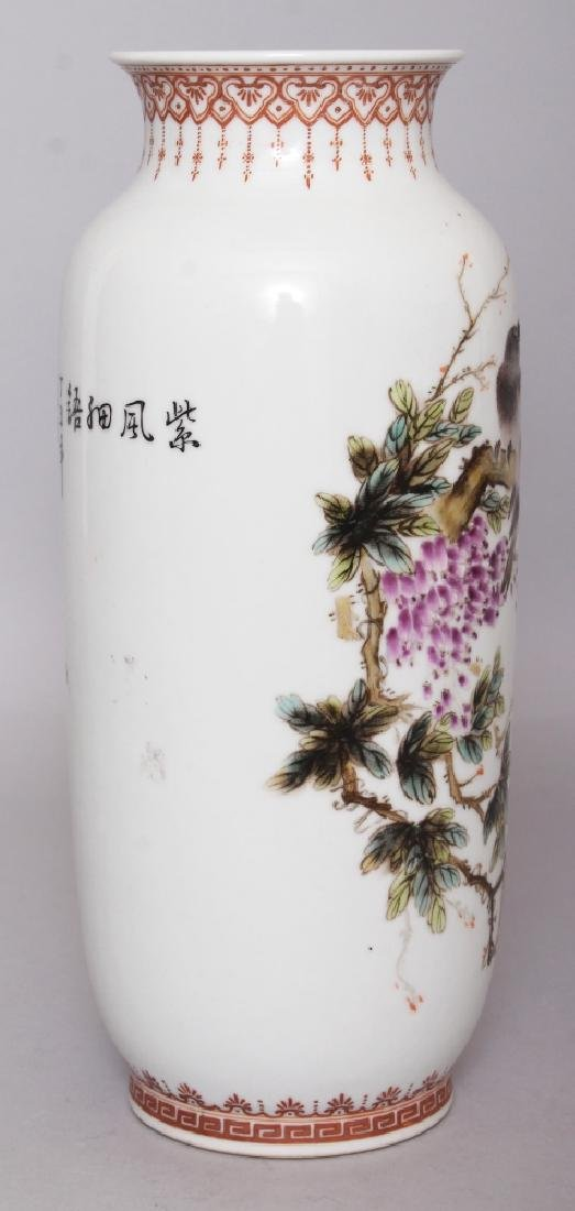 A CHINESE REPUBLIC STYLE FAMILLE ROSE PORCELAIN VASE, - 2