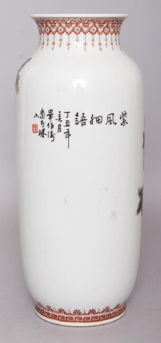 A CHINESE REPUBLIC STYLE FAMILLE ROSE PORCELAIN VASE, - 3