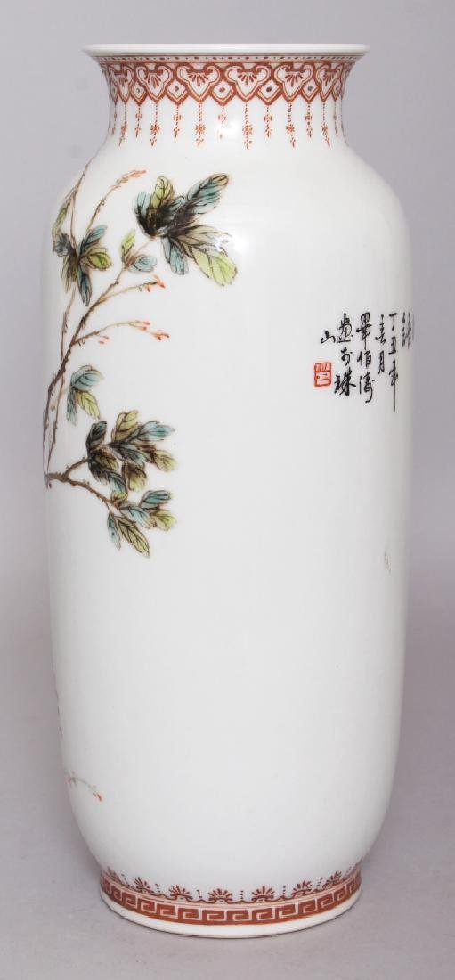 A CHINESE REPUBLIC STYLE FAMILLE ROSE PORCELAIN VASE, - 4