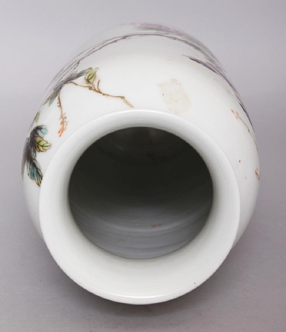 A CHINESE REPUBLIC STYLE FAMILLE ROSE PORCELAIN VASE, - 7