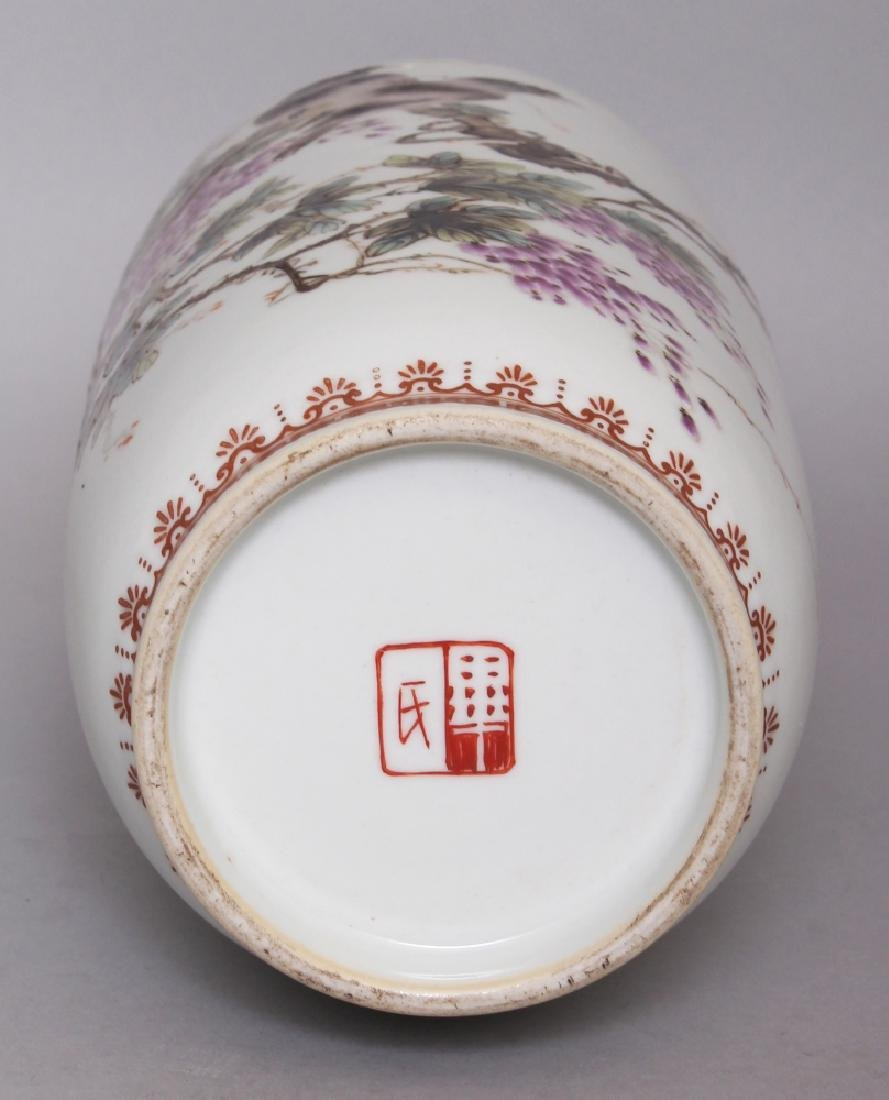 A CHINESE REPUBLIC STYLE FAMILLE ROSE PORCELAIN VASE, - 8