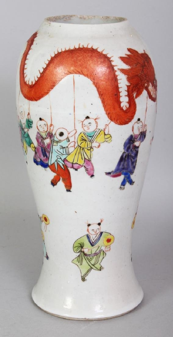 A 19TH/20TH CENTURY CHINESE FAMILLE ROSE PORCELAIN - 2