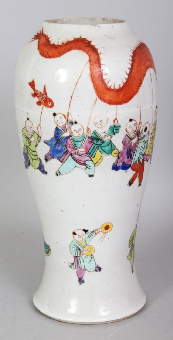 A 19TH/20TH CENTURY CHINESE FAMILLE ROSE PORCELAIN - 3