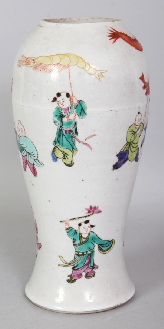 A 19TH/20TH CENTURY CHINESE FAMILLE ROSE PORCELAIN - 4