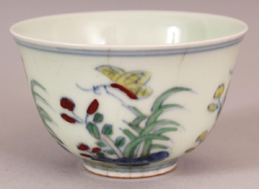 A CHINESE MING STYLE DOUCAI PORCELAIN TEABOWL, the - 2