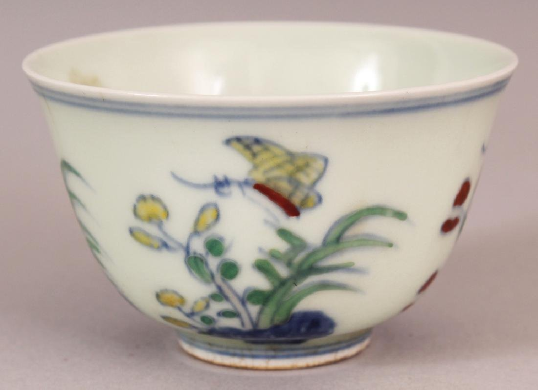 A CHINESE MING STYLE DOUCAI PORCELAIN TEABOWL, the - 3