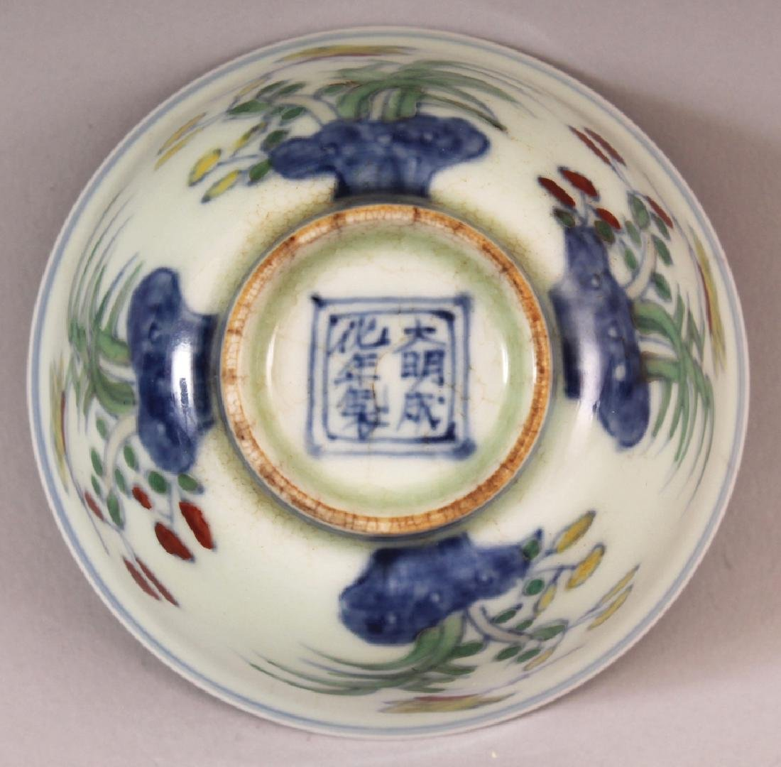 A CHINESE MING STYLE DOUCAI PORCELAIN TEABOWL, the - 7