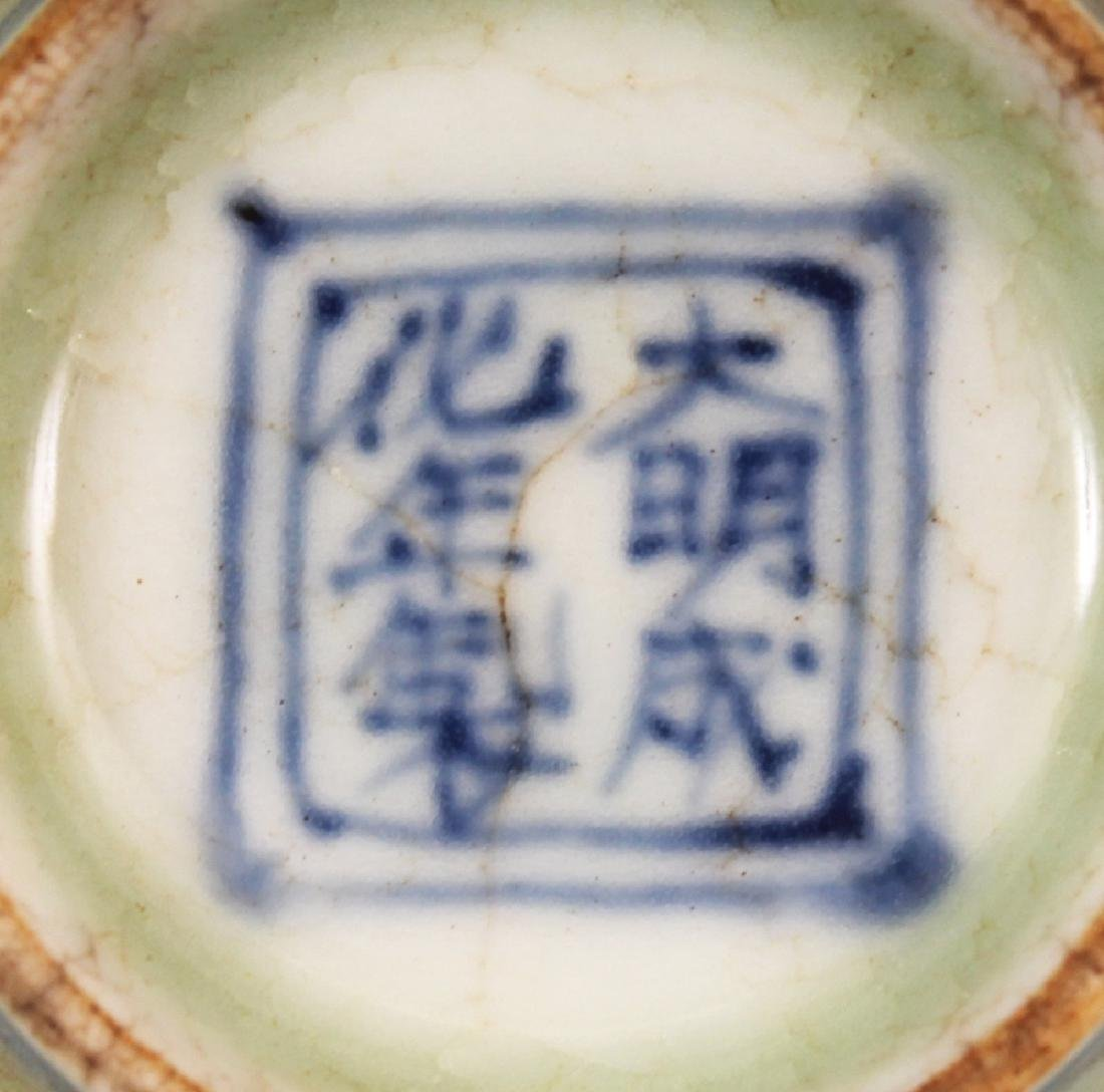 A CHINESE MING STYLE DOUCAI PORCELAIN TEABOWL, the - 8