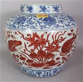 A LARGE GOOD QUALITY CHINESE MING STYLE COPPER-RED &