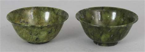 A SMALL NEAR PAIR OF 20TH CENTURY CHINESE SPINACH GREEN