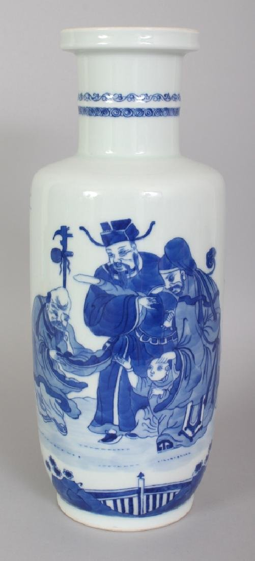 A GOOD QUALITY 19TH CENTURY CHINESE GUANGXU PERIOD BLUE
