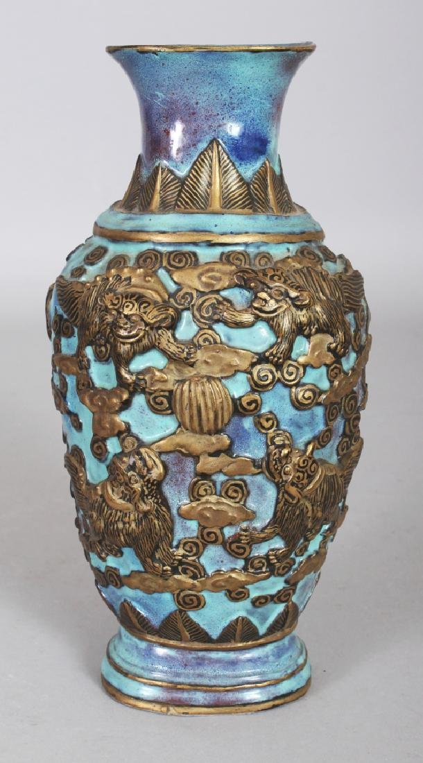 A GOOD 19TH/20TH CENTURY CHINESE TURQUOISE GROUND