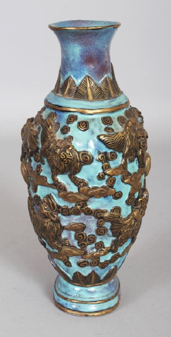 A GOOD 19TH/20TH CENTURY CHINESE TURQUOISE GROUND - 2