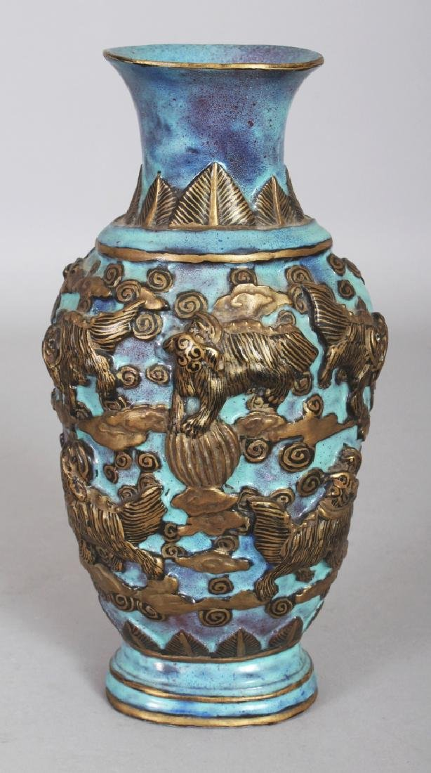 A GOOD 19TH/20TH CENTURY CHINESE TURQUOISE GROUND - 3