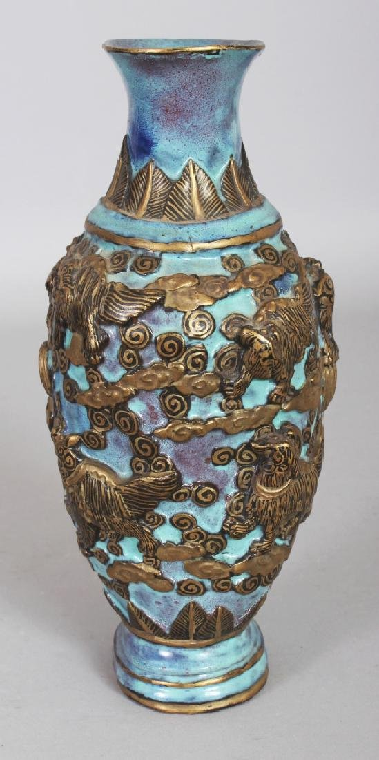 A GOOD 19TH/20TH CENTURY CHINESE TURQUOISE GROUND - 4