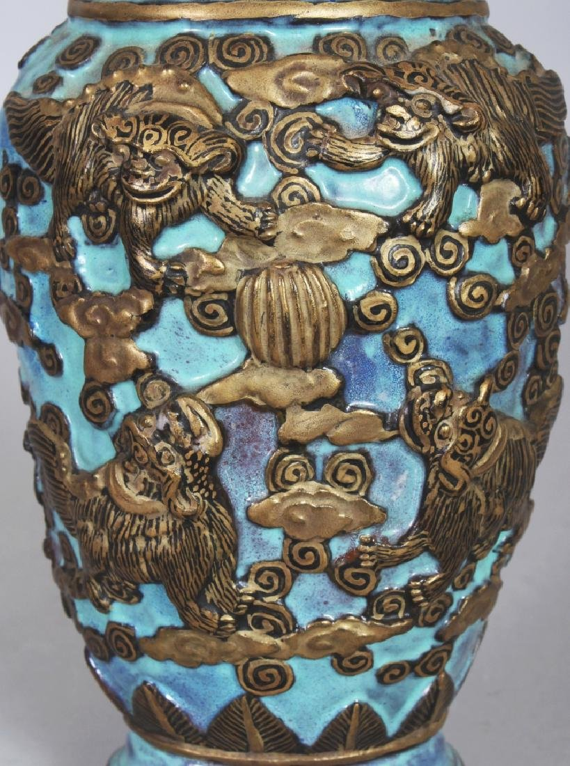 A GOOD 19TH/20TH CENTURY CHINESE TURQUOISE GROUND - 5