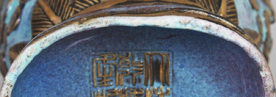A GOOD 19TH/20TH CENTURY CHINESE TURQUOISE GROUND - 9