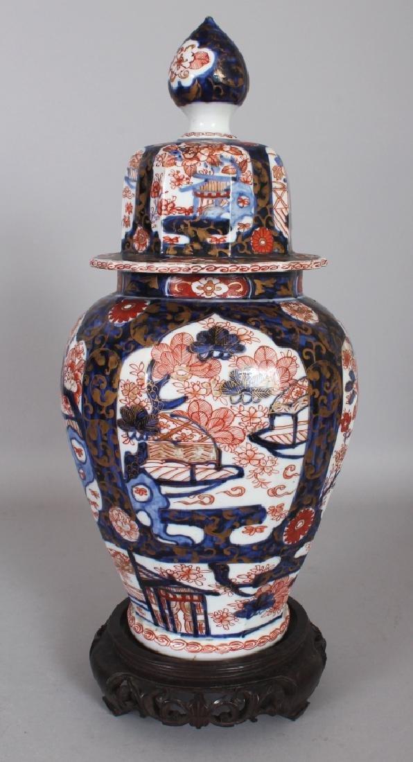 A JAPANESE IMARI MEIJI PERIOD OCTAGONAL SECTION