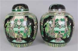 A PAIR OF 19TH CENTURY CHINESE FAMILLE VERTE PORCELAIN