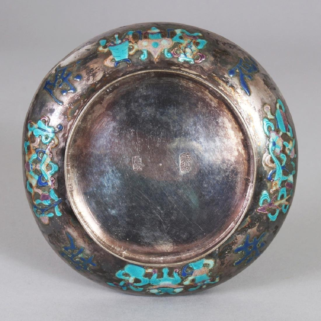 A GOOD QUALITY LATE 19TH/EARLY 20TH CENTURY CHINESE - 3