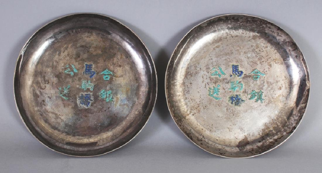 A GOOD PAIR OF LATE 19TH/EARLY 20TH CENTURY CHINESE