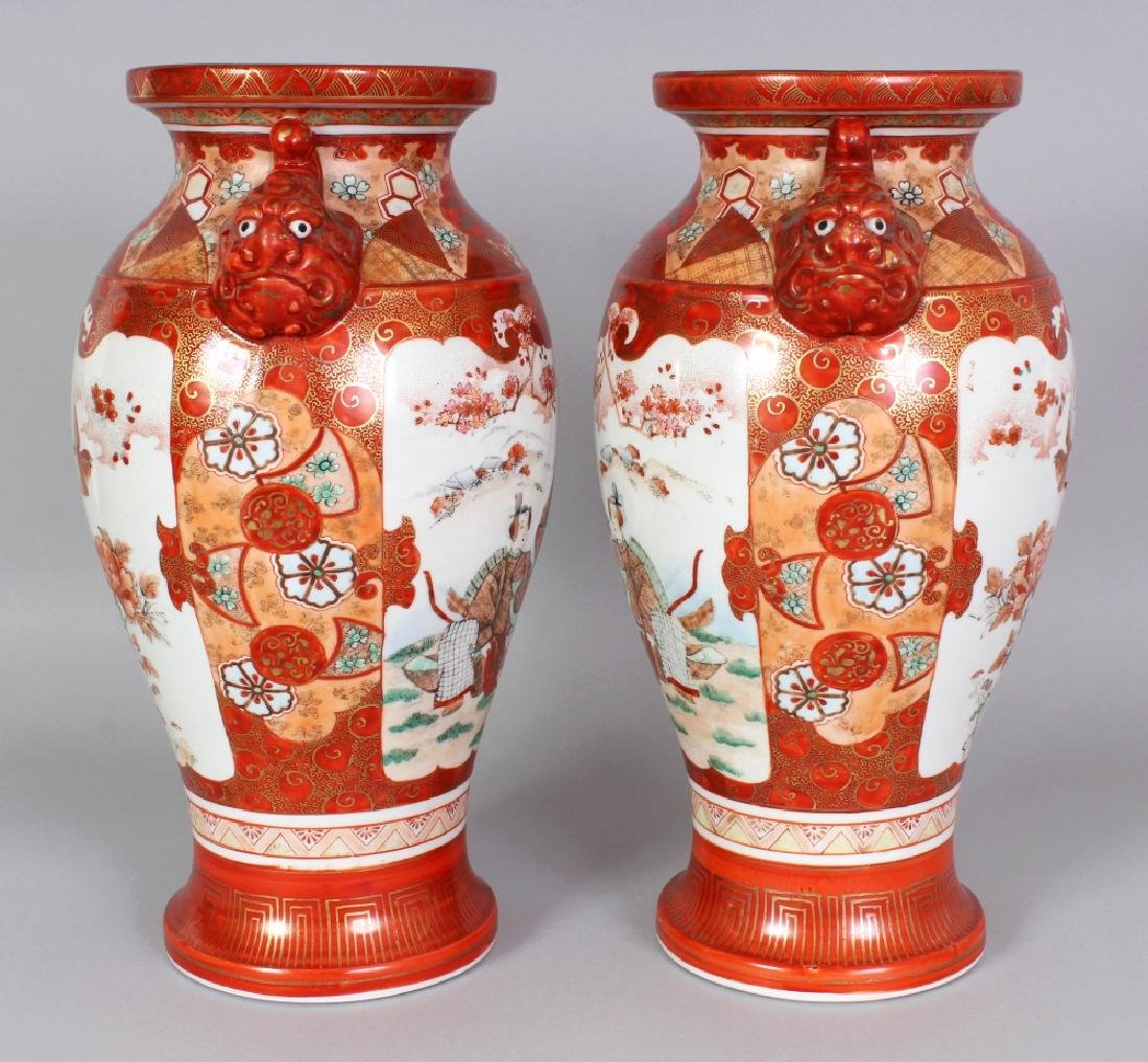 A MIRROR PAIR OF JAPANESE KUTANI PORCELAIN VASES, with - 2