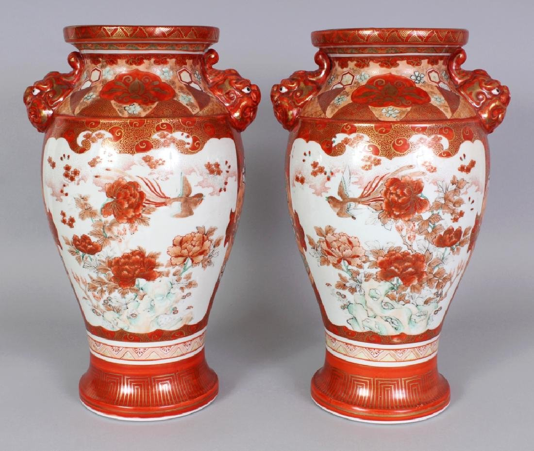 A MIRROR PAIR OF JAPANESE KUTANI PORCELAIN VASES, with - 3