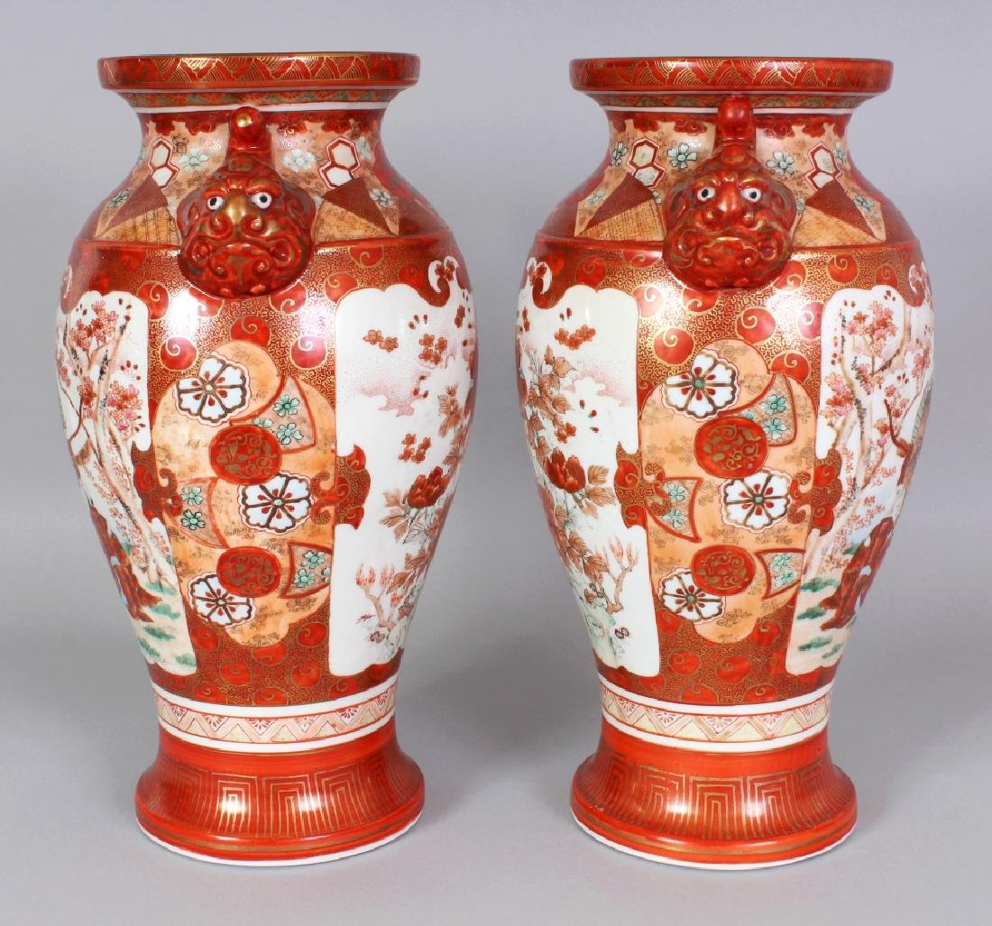 A MIRROR PAIR OF JAPANESE KUTANI PORCELAIN VASES, with - 4