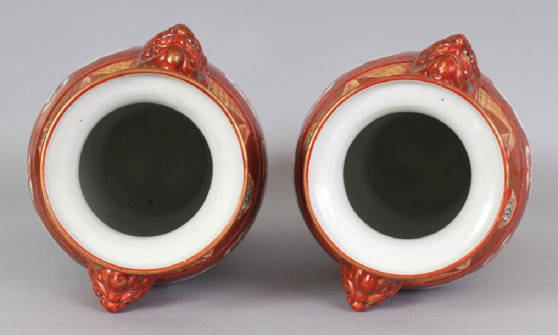 A MIRROR PAIR OF JAPANESE KUTANI PORCELAIN VASES, with - 7