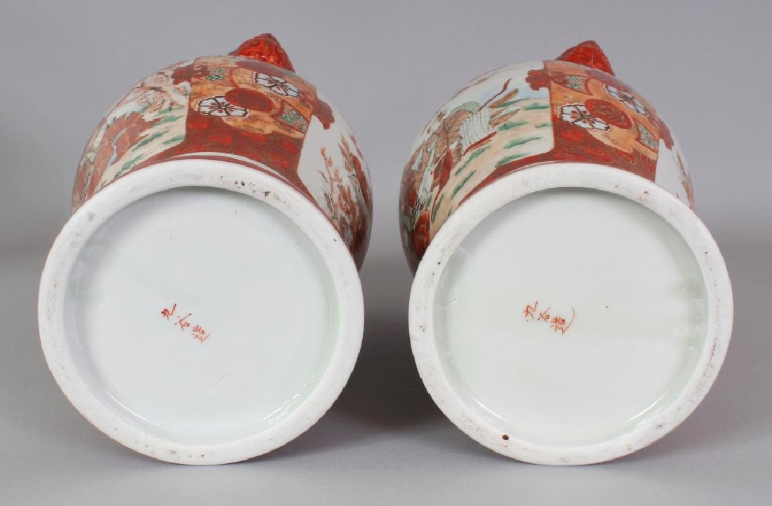 A MIRROR PAIR OF JAPANESE KUTANI PORCELAIN VASES, with - 8
