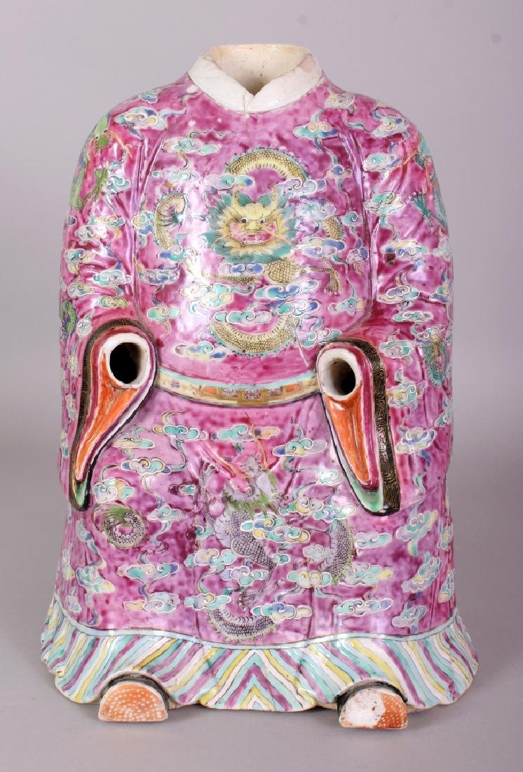 AN UNUSUAL 19TH CENTURY DAOGUANG PERIOD FAMILLE ROSE