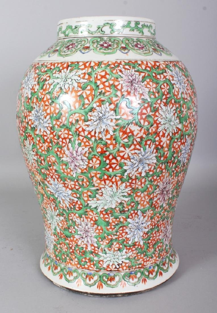 A LARGE LATE 19TH CENTURY CHINESE FLORAL ENAMELLED