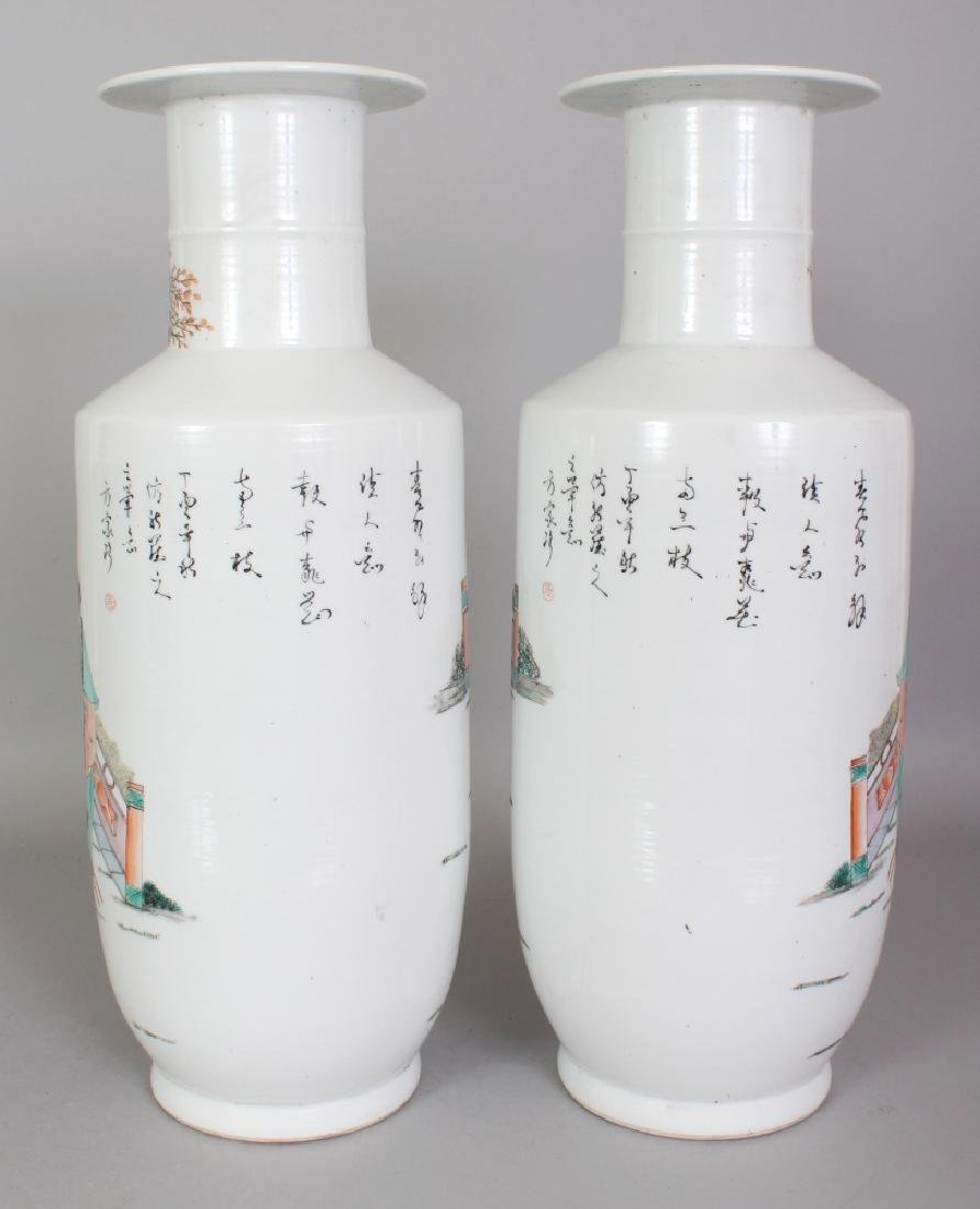 A LARGE MIRROR PAIR OF CHINESE REPUBLIC STYLE FAMILLE - 4
