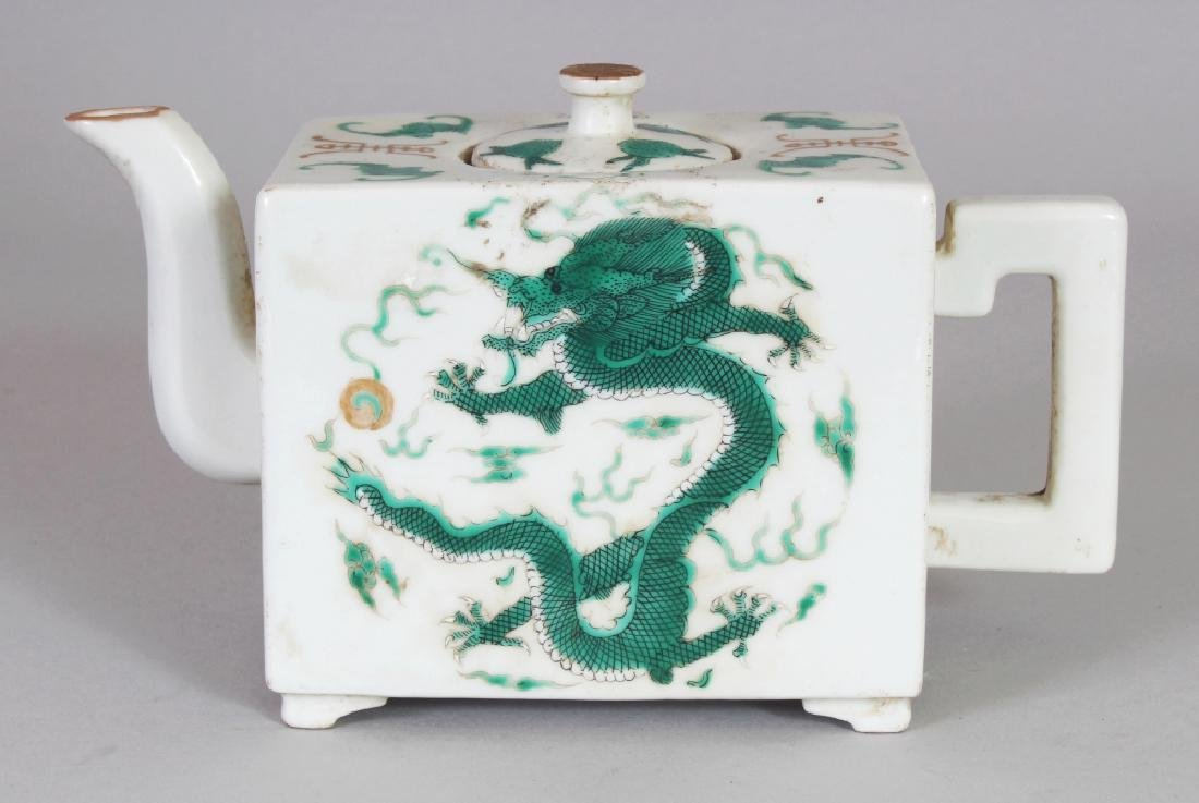 A LATE 19TH CENTURY CHINESE GREEN ENAMELLED RECTANGULAR