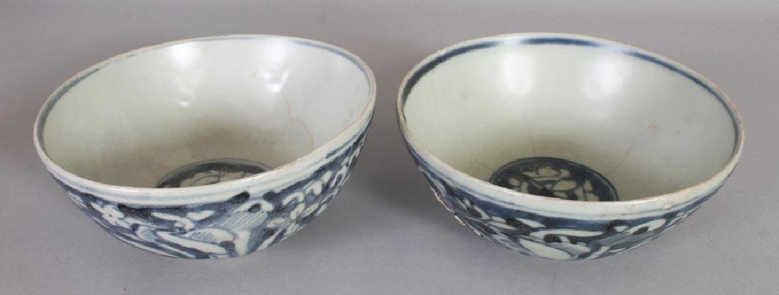 A SIMILAR PAIR OF CHINESE LATE MING BLUE & WHITE