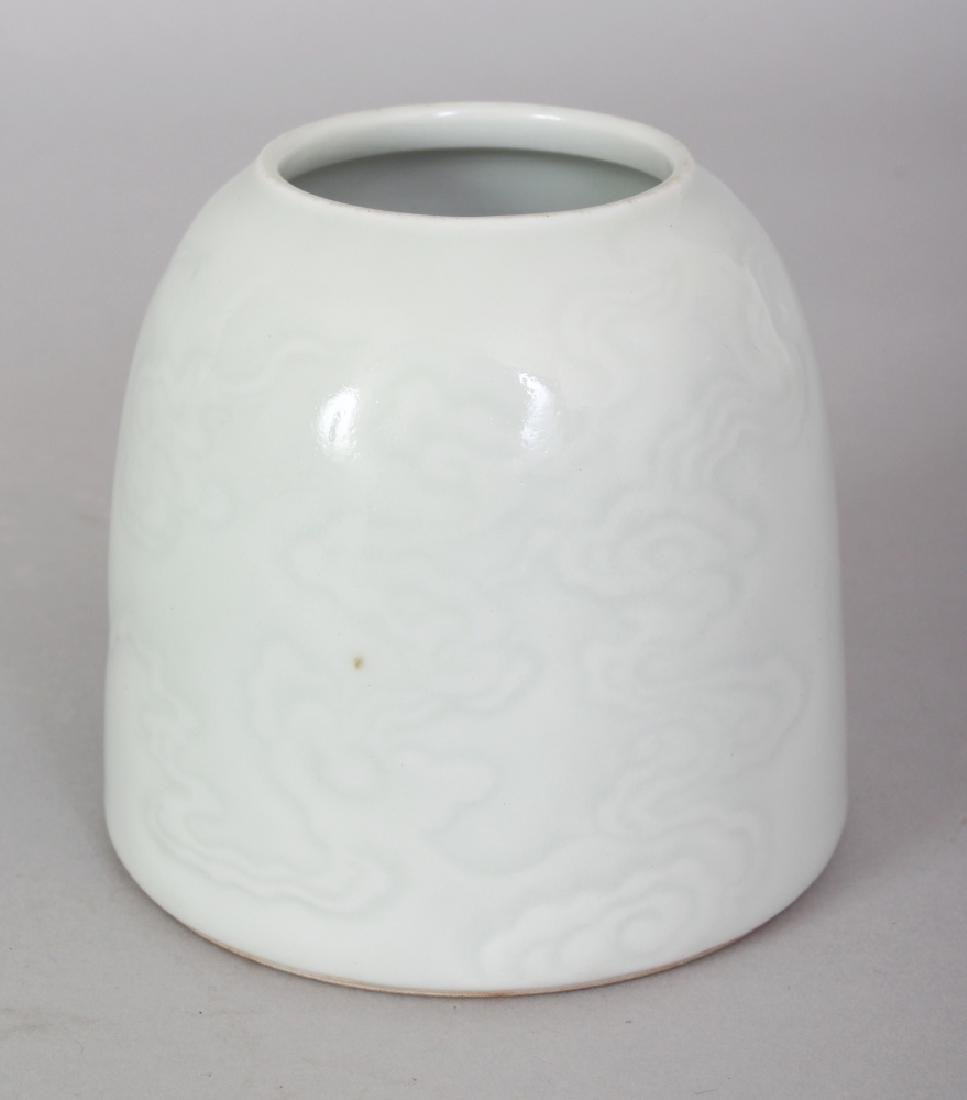 A CHINESE BEEHIVE CELADON PORCELAIN WATER POT, the base