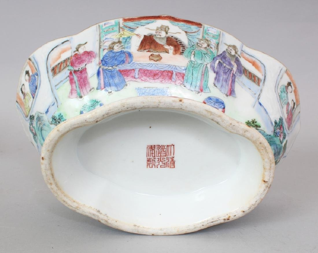 A 19TH CENTURY CHINESE DAOGUANG MARK & PERIOD FAMILLE - 8