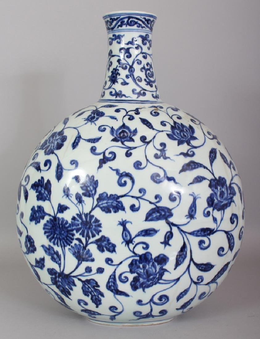 A LARGE CHINESE MING STYLE BLUE & WHITE PORCELAIN MOON